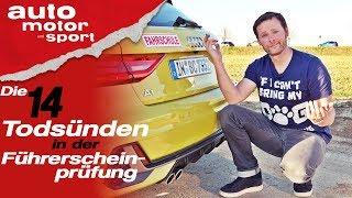 Bestanden? Die 14 Todsünden in der Führerscheinprüfung - Bloch erklärt #60 | auto motor & sport