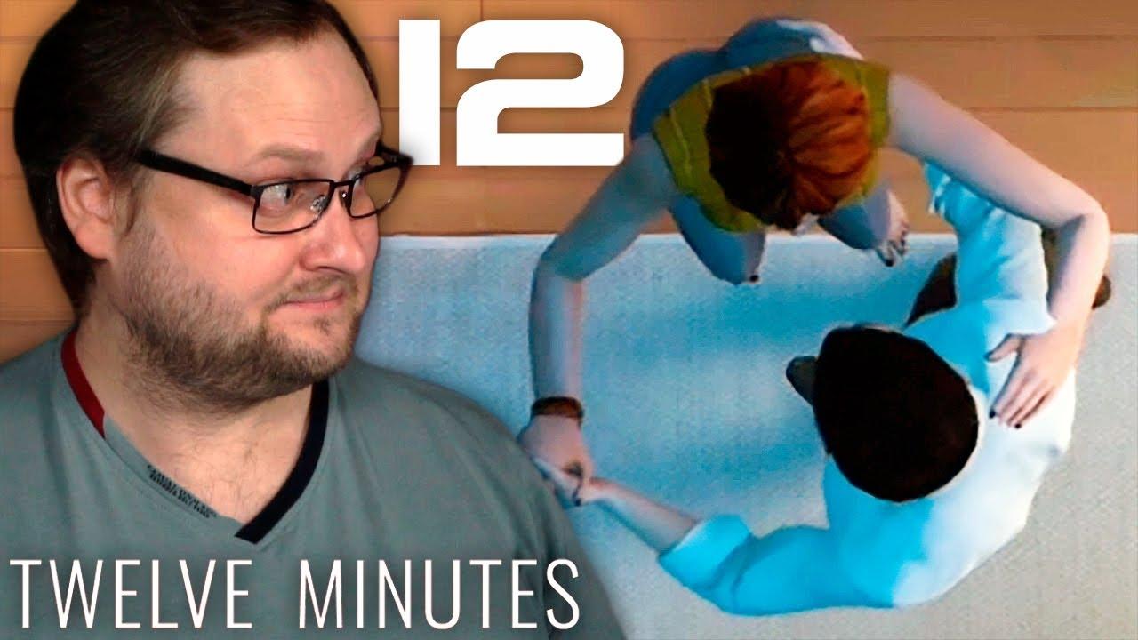 ПРИЗНАНИЕ ЖЕНЫ ► Twelve Minutes #4