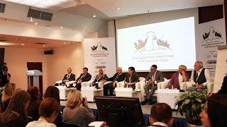 I Всероссийский Форум «Безнадзорные животные в городской среде»