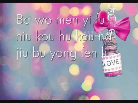 Ai Ni   Kimberly Chen♥ pinyin lyrics