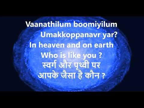 Umakku Oppanavar Yar