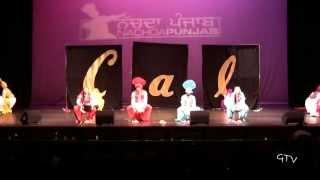 Cal Bhangra @ Nachda Punjab 2013