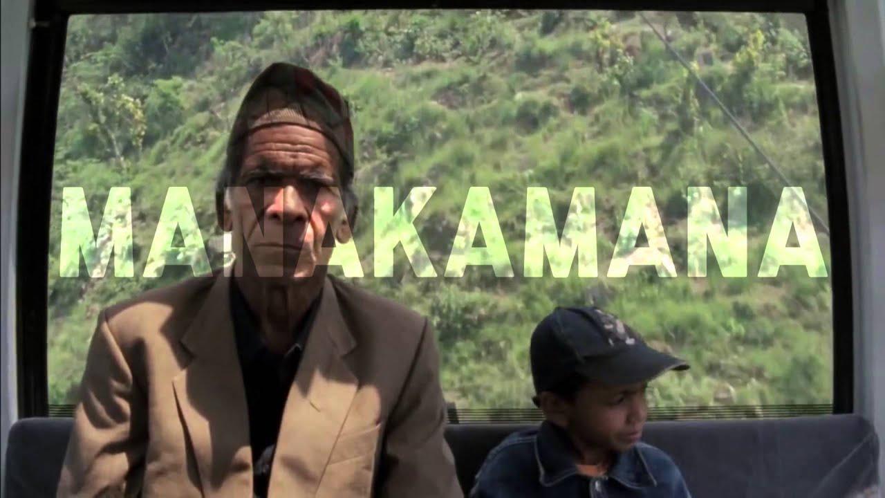 Art of the Real   Teaser: Manakamana