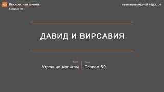 видео January 7th, 2018 - Забытые истории