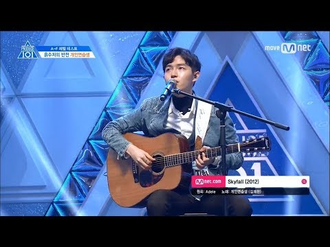Becoming Wanna One Was Not Easy (Kim Jaehwan Version)