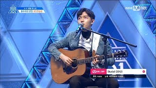 Becoming Wanna One Was Not Easy (Kim Jaehwan Version) MP3