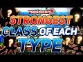 MapleStory: Strongest Class of Each Type (2019)