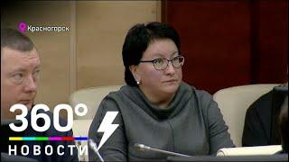 Глава Мособлизбиркома возглавит Красногорск