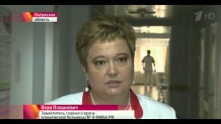 Супер! Женщины России, больные раком смогут рожать здоровых детей!