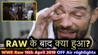 बहुत बीमार हैं Roman Reigns - WWE Monday Night Raw April 15, 2019 Highlights | Shield Reunion | Lars