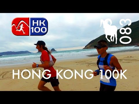 2017 VIBRAM HONG KONG 100K | Steep Life 083