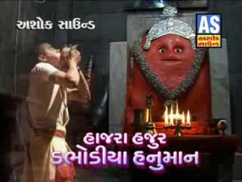 Dada Ne Manavu Bajarangi Ne Manavu  Hanumanji Bhajan  New Gujarati Devotional Song