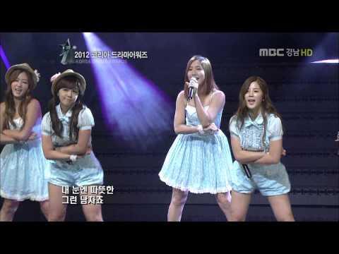 HD | LIVE 121006 A-Pink - Bubibu @ MBC Korea Drama Awards