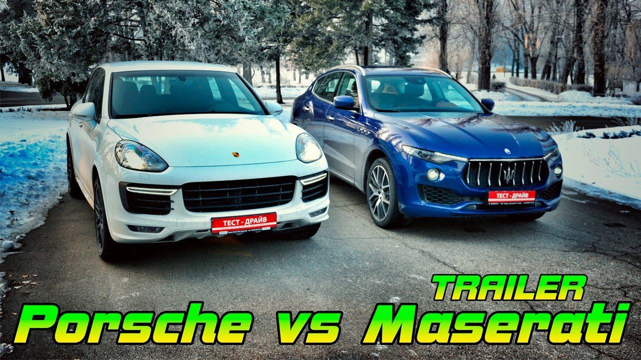 🚗👍 trailer porsche cayenne gts vs maserati levante - youtube