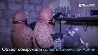 Подпольная фабрика в Алеппо