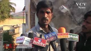 Fire Accident At Ananthapuram District 21 02 2018 - vcv news