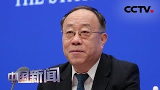[中国新闻] 中国服务贸易延续稳中向好的发展态势 | CCTV中文国际