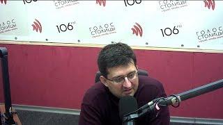Міжнародні події дня: в студії експерт Андрій Дацюк