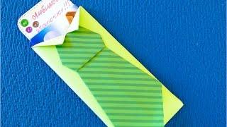 DIY. ❤Открытки❤ поделки с сюрпризом своими руками на день рождения Папы❤(Всем приветик! в этом видео вы увидите как сделать подарок папе своими руками или на любой праздник папы...., 2016-02-02T13:00:03.000Z)