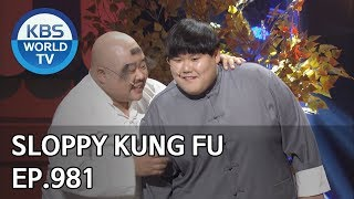 Sloppy Kung Fu | 쿵푸허술 [Gag Concert / 2019.01.12]