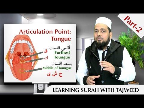 Learn Surah An-Nas with proper tajweed   EASY TO UNDERSTAND   Trans English, Bangla & Urdu   4K