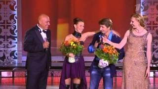 """Ягудин Кретова """"Romeo et Juliette. La Haine"""" 12.11.11 БОЛЕРО"""