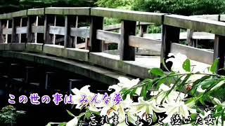 作詞 田村和男 作曲 岸本健介 編曲 南郷達也.