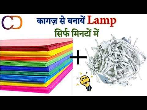 DIY Easy Paper Lantern at Home I Light Home Decoration Idea I Creative Diaries