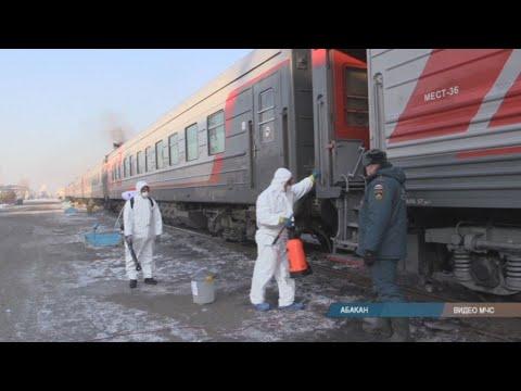 Зараженный в поезде: коронавирус послужил легендой для учений в Хакасии