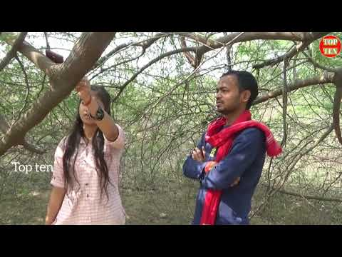 Entertainment Video || प्यार मे अऐसा क्यो होता है || Shivani Singh & Nandu Kharwar,