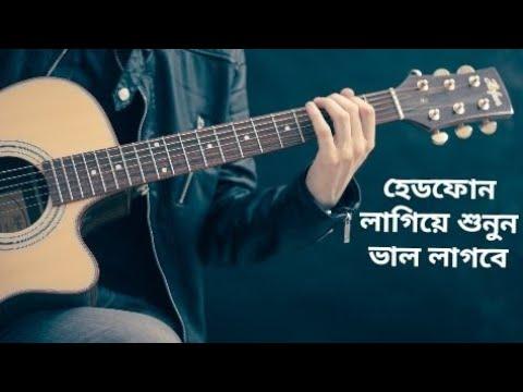 ore-nil-doriya-ও-রে-নীল-দরিয়া-আমায়-দে-রে-দে-ছাড়িয়া