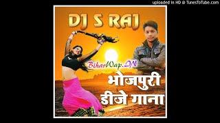 Khake Murga Pike Biar Bolal Jai Happy New Year Khesari Lal Yadav Dj S Raj Remix Song BiharWap IN