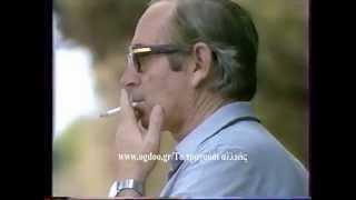 Πρόβες του Σταύρου Κουγιουμτζή με Γιώργο Νταλάρα και Γιάννη Κούτρα (1983)