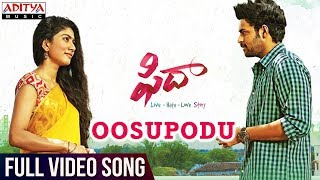 Watch & enjoy oosupodu full video song from fidaa movie.starring varun tej, sai pallavi, music composed by shakthikanth karthick, directed shekar kammula ...