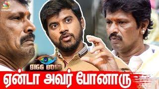 அப்போ இருந்த சேரன் இப்போ இல்ல : Pa Vijay Interview I Cheran, Meera Mithun Fight   Bigg Boss 3 Tamil