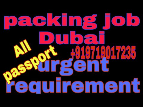 #joboftheday packing helper Dubai requirement