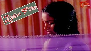 Repeat youtube video Hot Bedroom scene between Chiranjeevi and Radika
