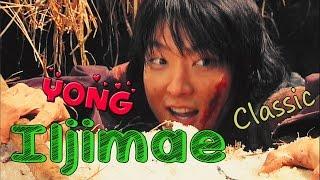 [HD]일지매❤Iljimae❤一枝梅❤Lovely Yong ❤이준기 Lee Joongi❤ Classic