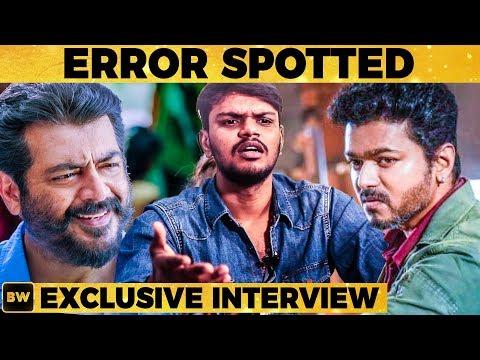 'Vijay Fans HARDCORE, Ajith Fans SOFTCORE'  - Arunodhayan of Magizhchi Media | MT 215