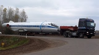 Транспортировка самолета Ту-134