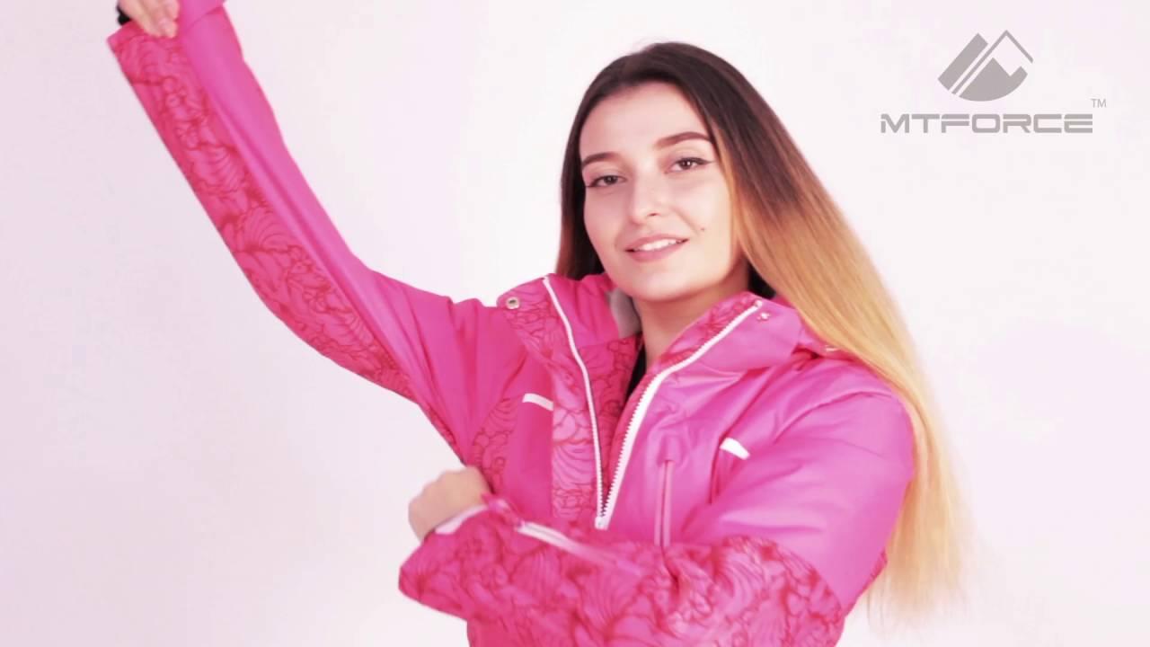 Доставка одежды в ваш город женские горнолыжные куртки. Интернет магазин vodorod.