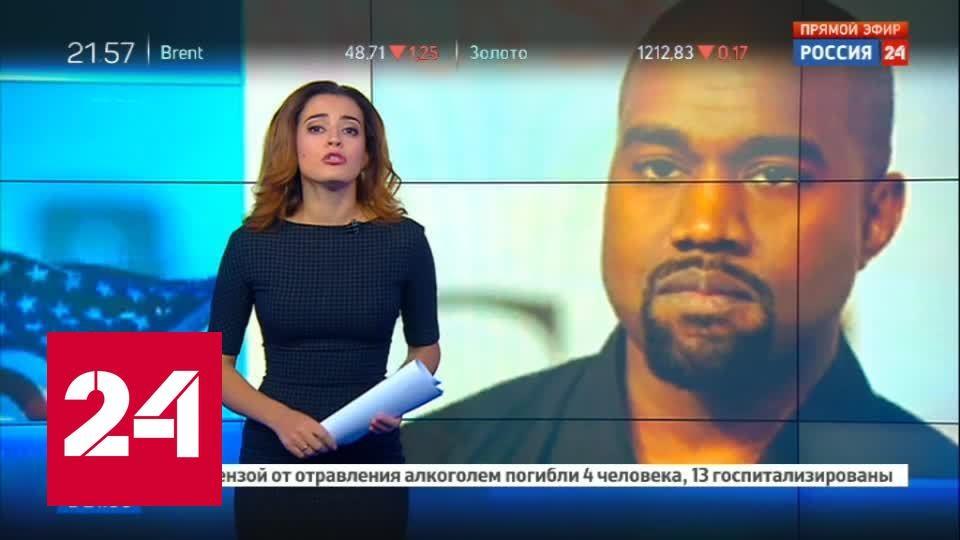 Звезды, Продавшие Душу Дьяволу | смотреть шоу кардашьян на русском 13
