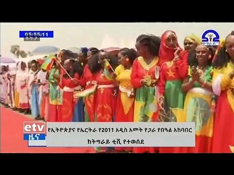 Etiópia e Eritreira reabrem fronteiras depois de 20 anos de conflito