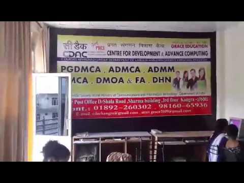 CDAC ATC GRACE EDUCATION HPG01