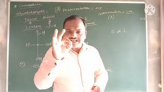 Biomolecule lecture 3