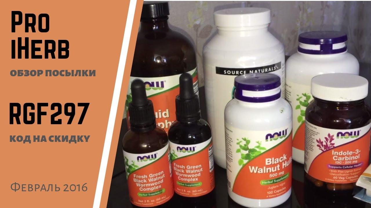 Муравьиная кислота (пищевая добавка е236) — бесцветная жидкость, растворимая в бензоле, глицерине, ацетоне, толуоле. Муравьиная кислота является первым представителем в ряду карбоновых кислот. В пищевой промышленности муравьиная кислота используется в качестве добавки консерванта с.