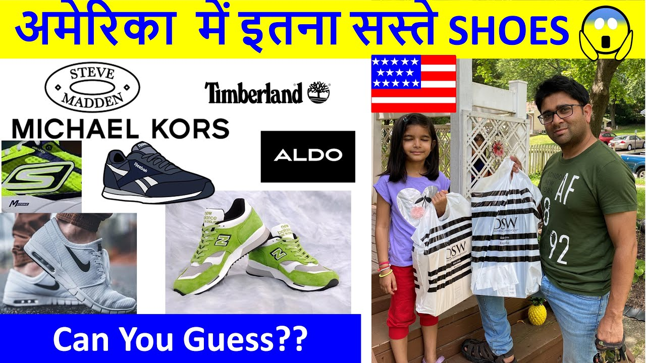 Best Deal On Branded Shoes in America. अमेरिका  में इतना सस्ते SHOES.Shoes at best price.