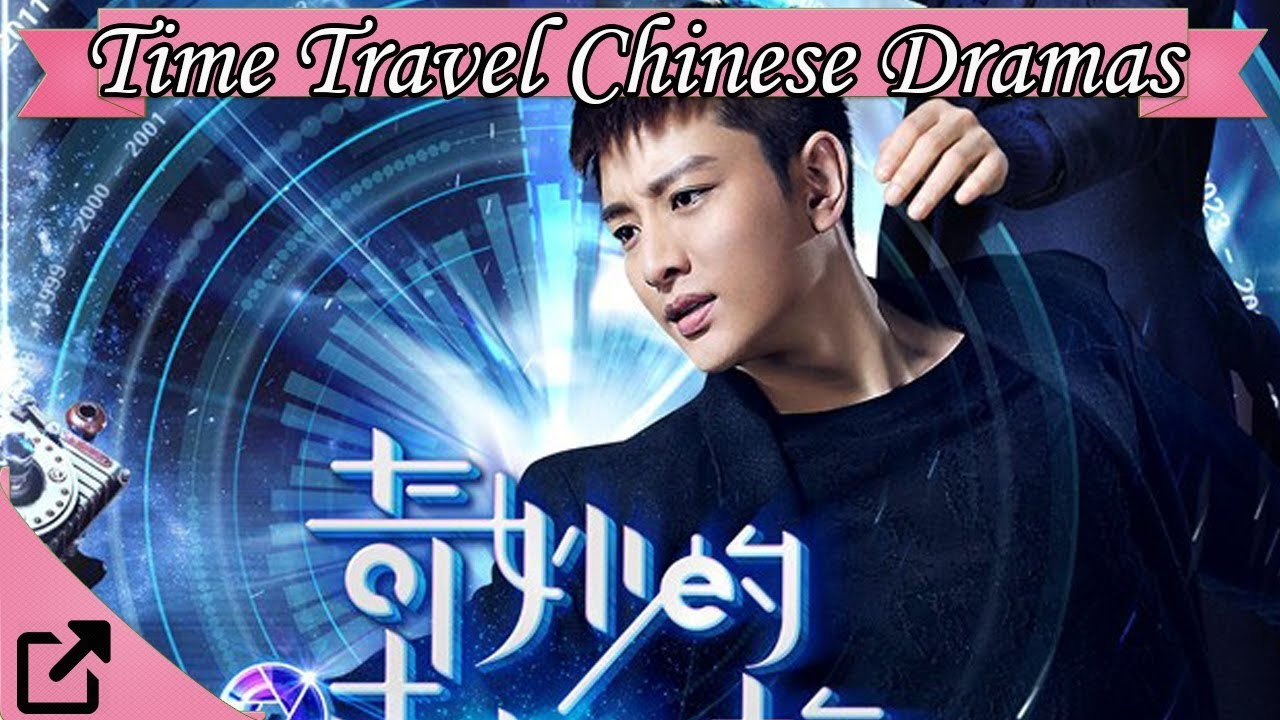 2018 Time Travel Korean Drama