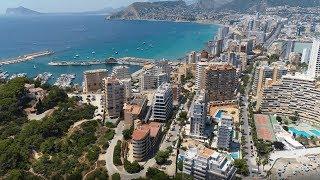 Испания, Кальпе: 5 квартир от застройщика в новом ЖК у моря в Calpe. Купить недвижимость в Испании