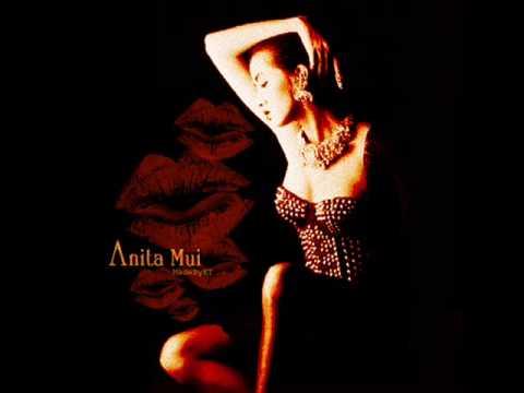 烈焰紅唇 (Blazing Red Lips) - 梅艷芳 Anita Mui (KT Cover) - YouTube